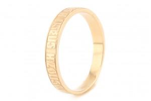 """Мужское золотое кольцо """"Господи спаси и сохрани"""""""
